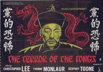 L'Empreinte du Dragon Rouge (1961)