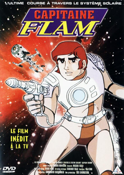 Capitaine Flam: Le film