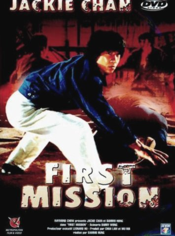 First Mission [Jackie Chan]   DVDRIP   XVID   FRANCAIS (VFI) [by Mister T] (HighSpeed) ( preview 0