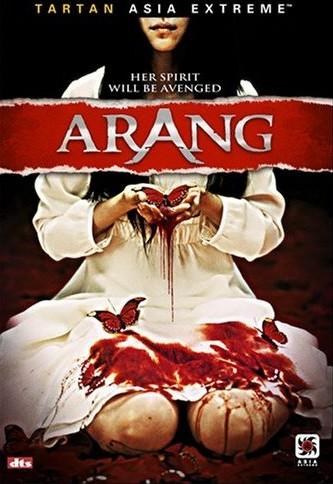 Arang affiche