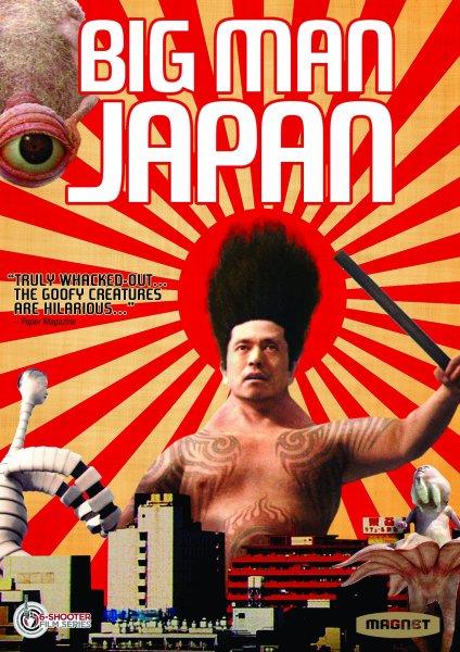 [MULTI] Big Man Japan [DVDRiP - VOSTFR]