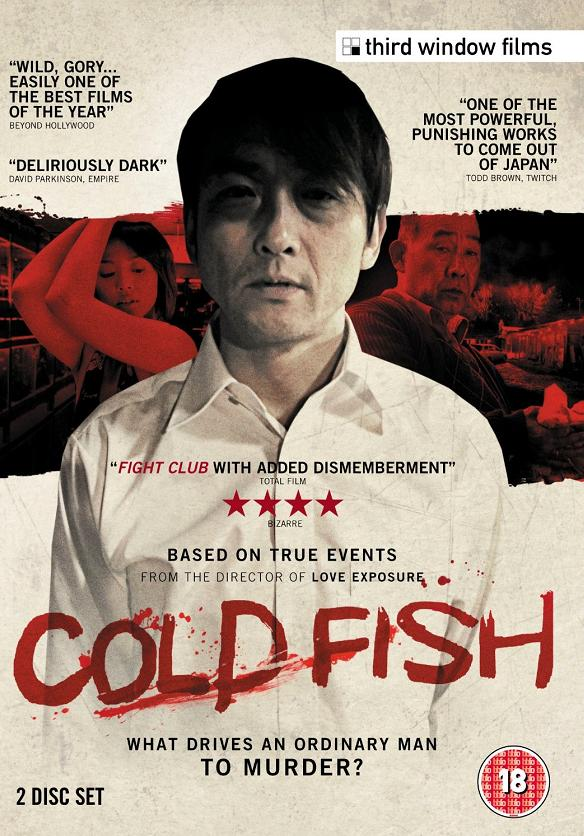 Regarder le film Cold Fish VOST en streaming VF