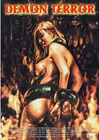 katja bienert naked