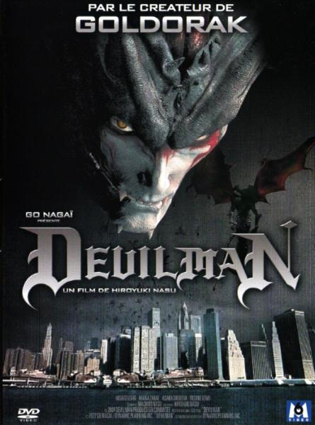 DevilMan_R1.jpg