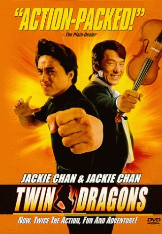 film Double Dragon en streaming