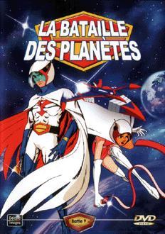 http://www.horreur.net/img/la_bataille_des_planetes_aff.JPG