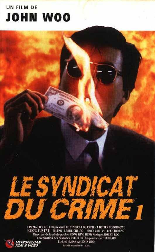 Le Syndicat du crime 1 affiche