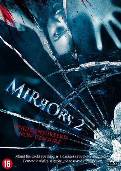 Зеркала 2 / Mirrors 2 (2010)