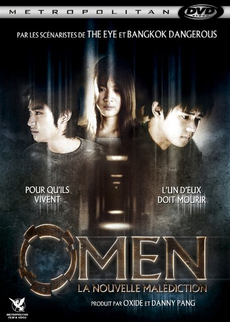 Omen - La nouvelle malédiction (Sung Horn)
