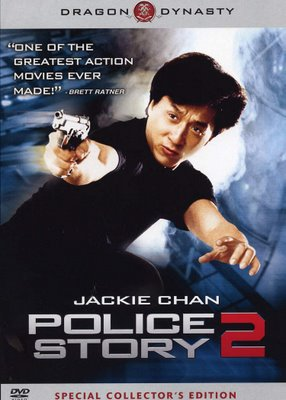 Police Story II affiche