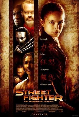 Street Fighter Legend Chun-Li