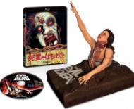 Des éditions collector au Japon pour Evil Dead et son remake