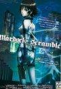 Mardock Scramble - Film 1 : The First Compression