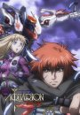 Aquarion : Wings of Betrayal