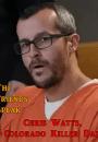 Chris Watts, Colorado Killer Dad: The Friends Speak