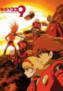 Cyborg 009 : The cyborg soldier