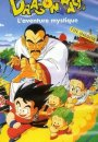Dragon Ball : L'aventure mystique