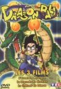 Dragon Ball : La légende de Shenron