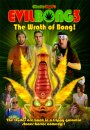 Evil Bong 3D : The Wrath of Bong