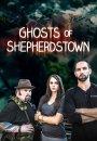 La Malédiction de Shepherdstown