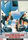 Gundam 0080: War in the Pocket