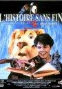 L'Histoire Sans Fin 3: Retour à Fantasia