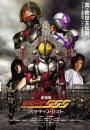 Kamen Rider 555 : Paradise Lost