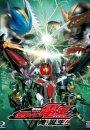 Kamen Rider Den-O : I'm Born !