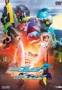 Kamen Rider Ex-Aid Trilogy : Another Ending - Kamen Rider Brave & Snipe