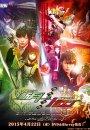 Kamen Rider Gaim Gaiden : Kamen Rider Zangetsu and Baron