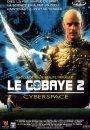 Le Cobaye 2 : Cyberespace