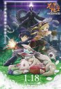 Made in Abyss : Wandering Twilight
