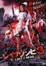 Rape zombie : Lust of the Dead 3