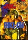 Riki-Oh 2: Child of Destruction
