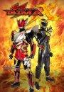 Satria Garuda: Bima-X - The Beginning