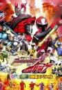 Shuriken Sentai Ninninger Vs. Kamen Rider Drive Spring Vacation Combining Special