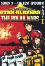 Star Blazers 3: The Bolar Wars