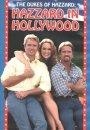 Les Duke à Hollywood