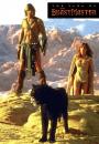 The Saga of 'The Beastmaster'