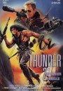 Thunder 2: Le Guerrier Rebelle