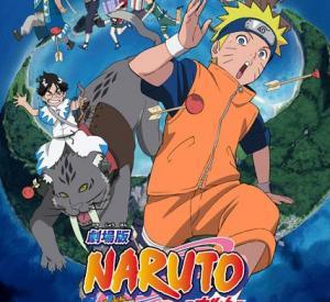 Naruto : Panique sur l'île du Croissant de Lune