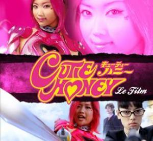 Cutie Honey : Le Film