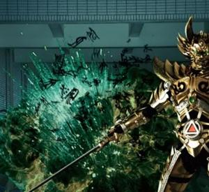 Garo The Movie 3D : Red Requiem