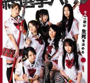 Kami Idol Sousenkyo Battle