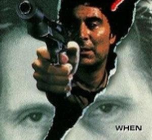 Le Mutilateur: Relentless III - Tueur dans l'Ame
