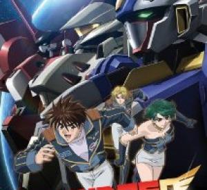 Super Robot Wars Original Generation : Divine Wars