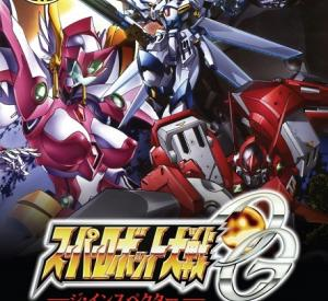 Super Robot Wars Original Generation: The Inspector