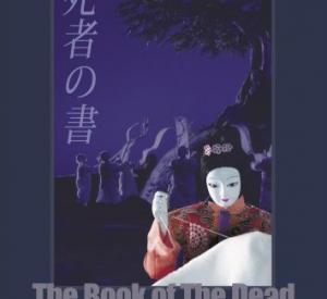 Le Livre du mort