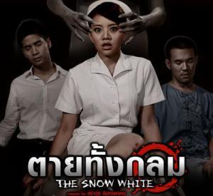 The Snow White