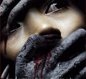 La Victime - The Victim